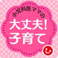 f:id:yasumi-08:20161115133212p:plain