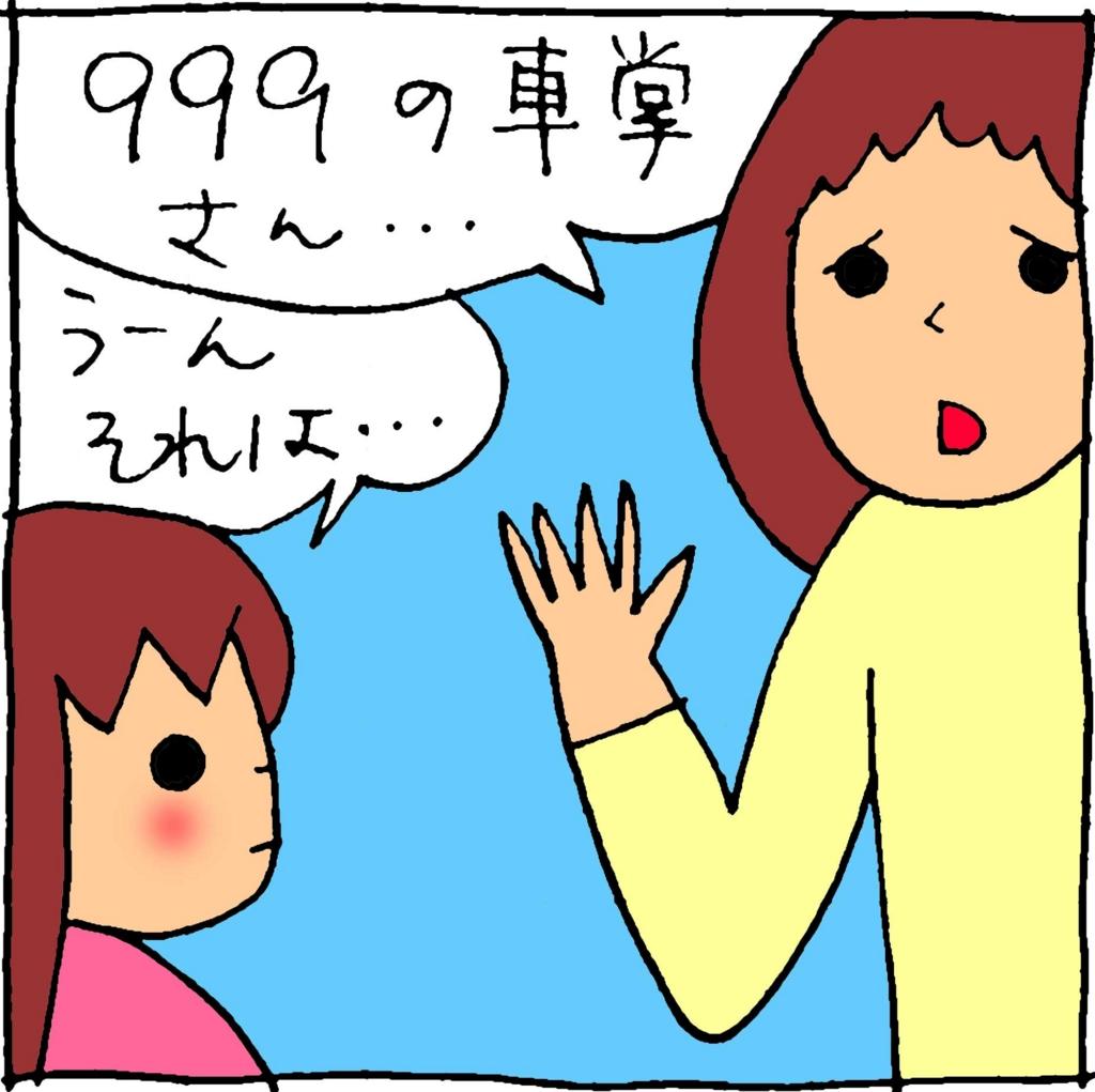 f:id:yasumi-08:20161115155610j:plain