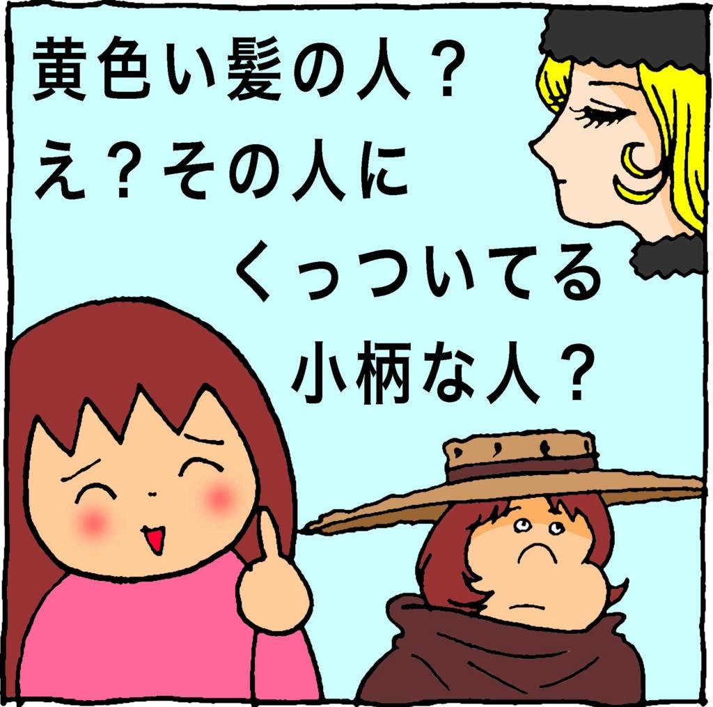 f:id:yasumi-08:20161115155731j:plain