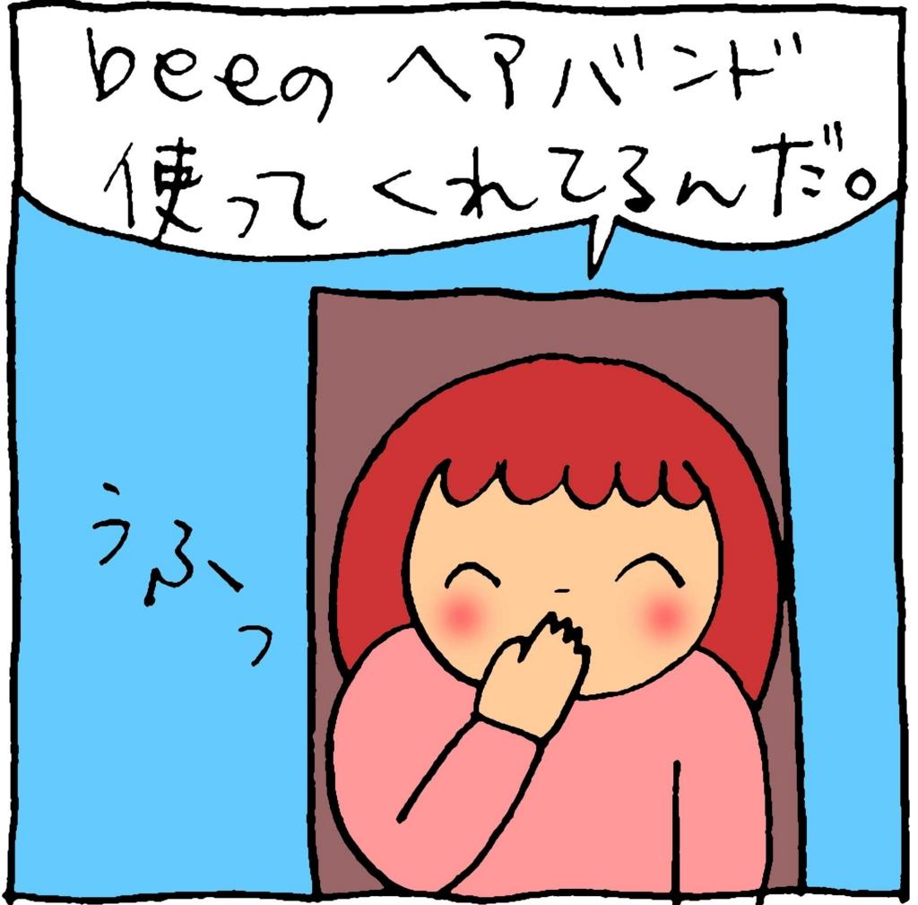 f:id:yasumi-08:20161128161246j:plain