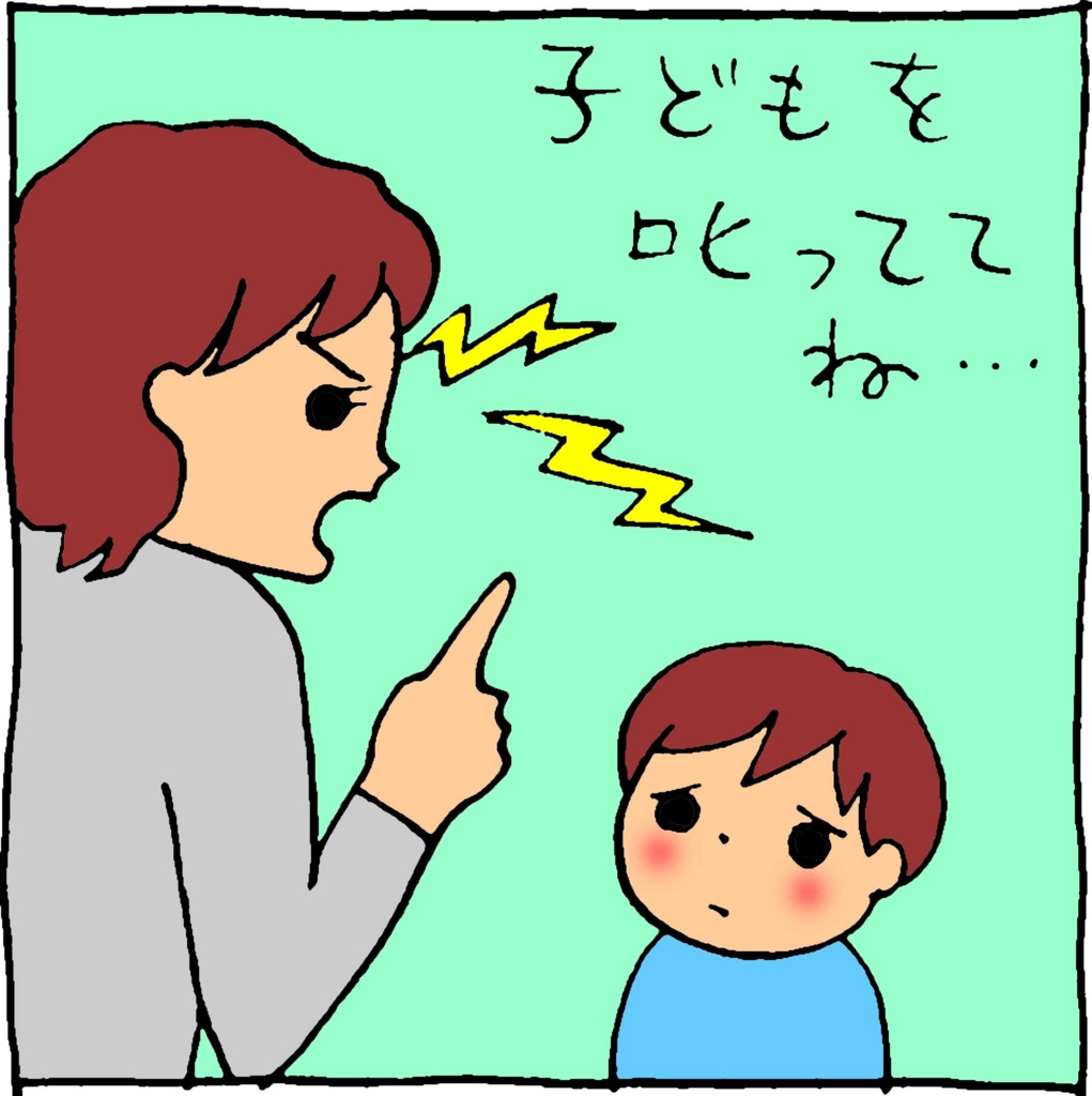 f:id:yasumi-08:20161129174449j:plain