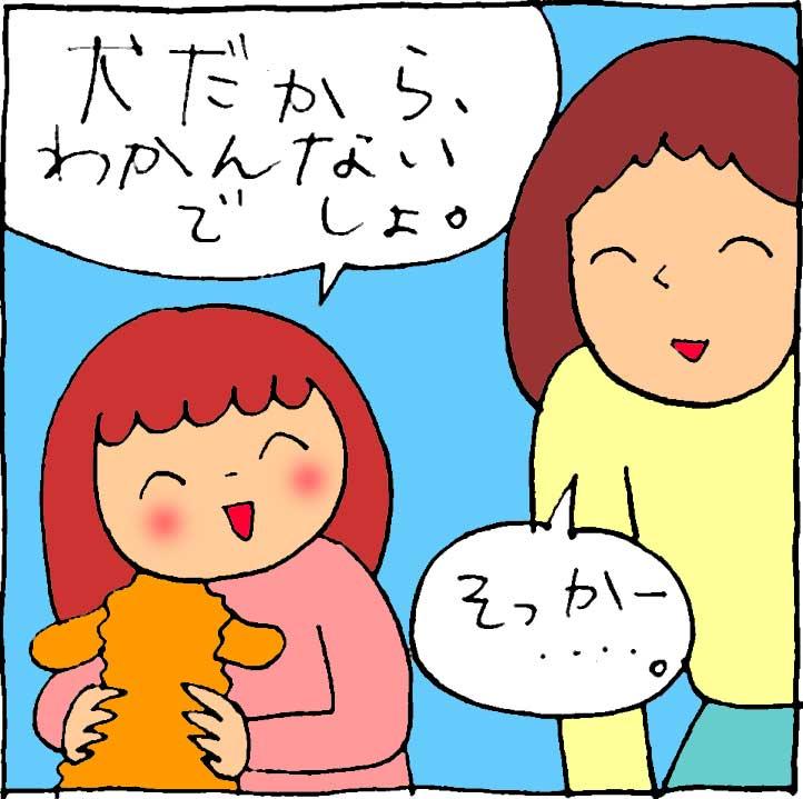 f:id:yasumi-08:20161130111752j:plain