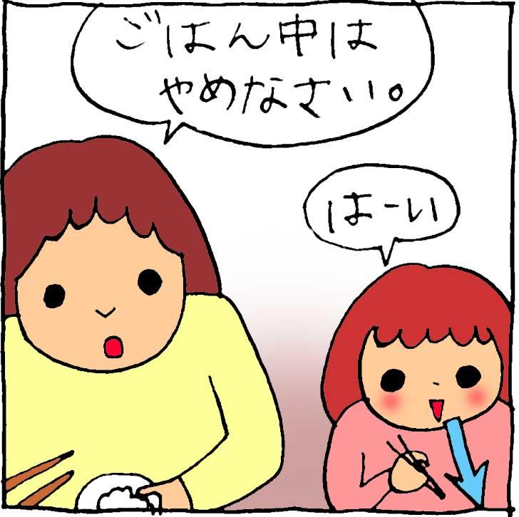f:id:yasumi-08:20161207145232j:plain
