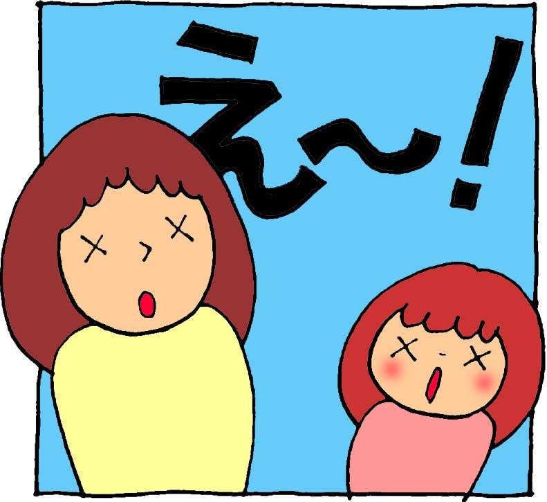 f:id:yasumi-08:20161207145620j:plain