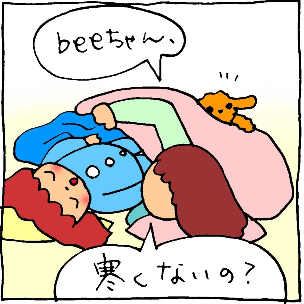 f:id:yasumi-08:20161214150400j:plain