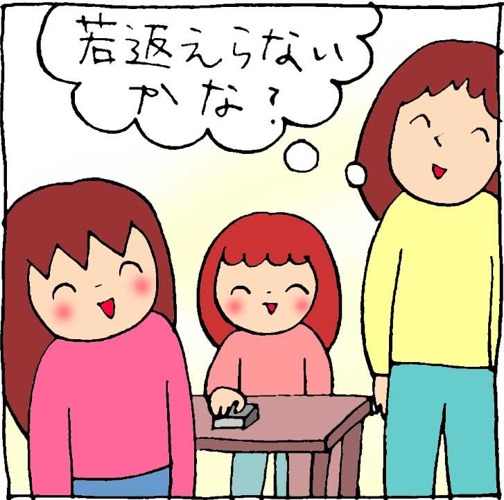 f:id:yasumi-08:20161221130638j:plain