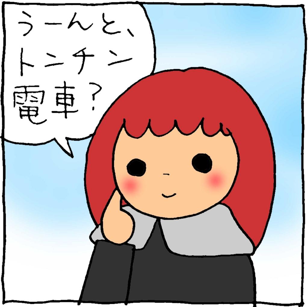 f:id:yasumi-08:20170103231551j:plain