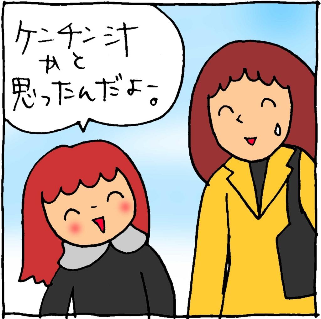 f:id:yasumi-08:20170103231758j:plain