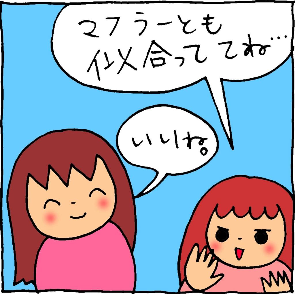 f:id:yasumi-08:20170104001342j:plain