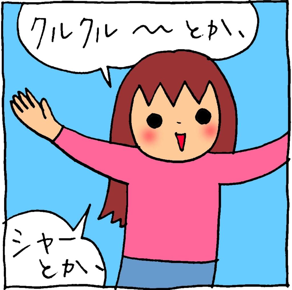 f:id:yasumi-08:20170104002138j:plain