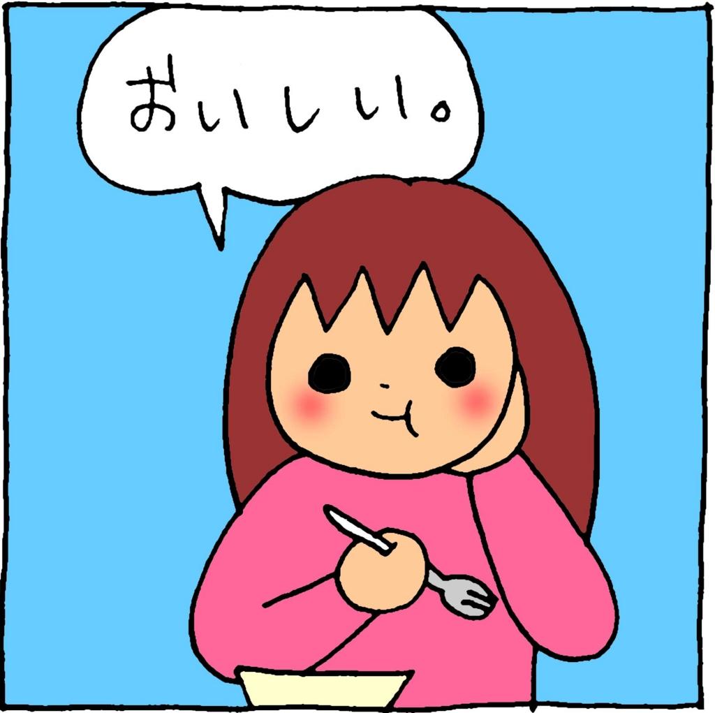 f:id:yasumi-08:20170104002441j:plain