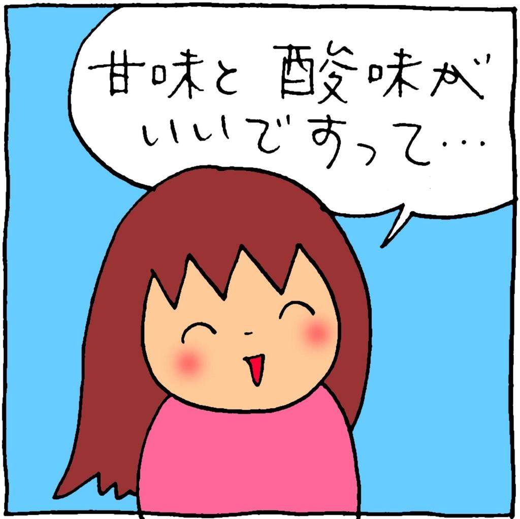 f:id:yasumi-08:20170104002528j:plain