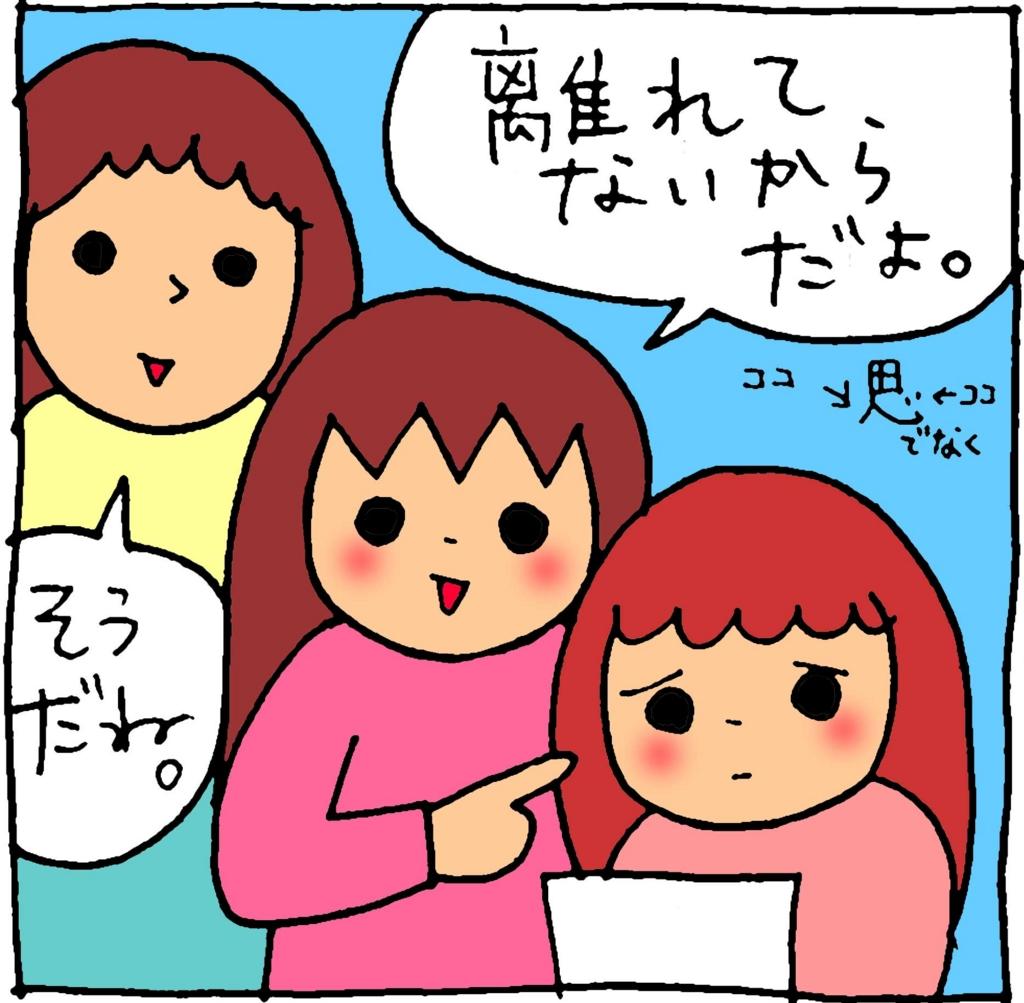 f:id:yasumi-08:20170104091432j:plain