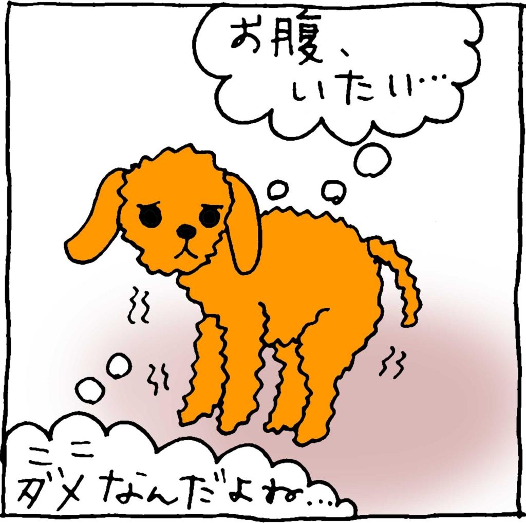 f:id:yasumi-08:20170104093042j:plain