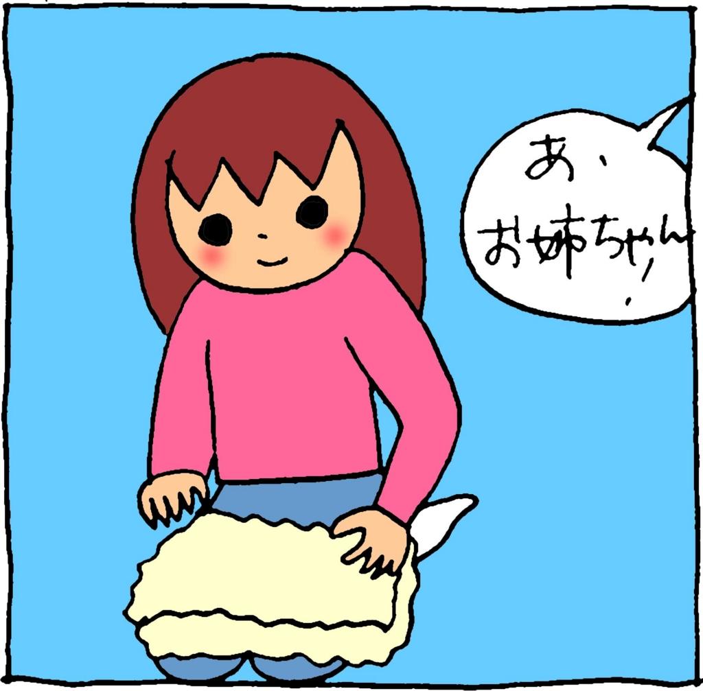 f:id:yasumi-08:20170104122423j:plain