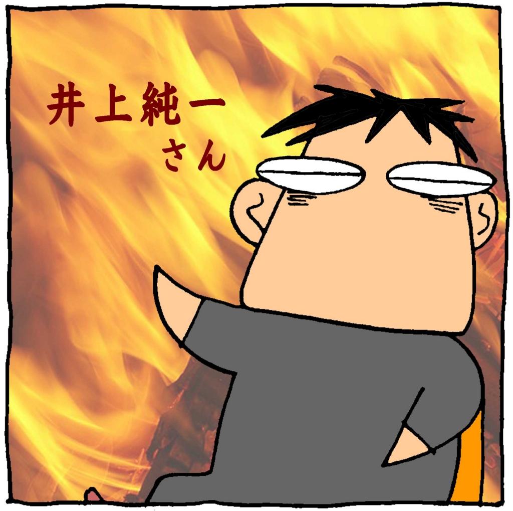 f:id:yasumi-08:20170116091748j:plain