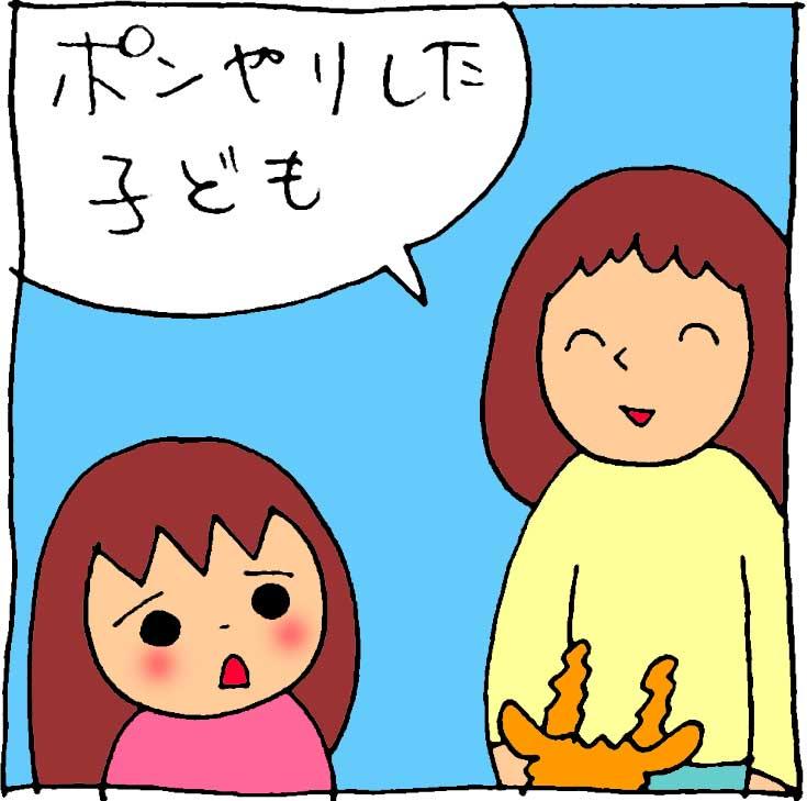 f:id:yasumi-08:20170118153343j:plain