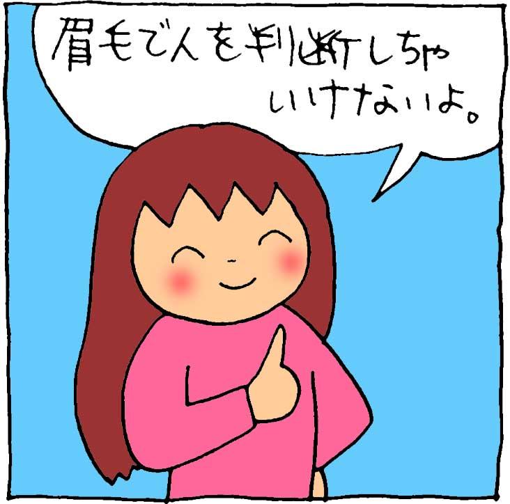f:id:yasumi-08:20170118153508j:plain