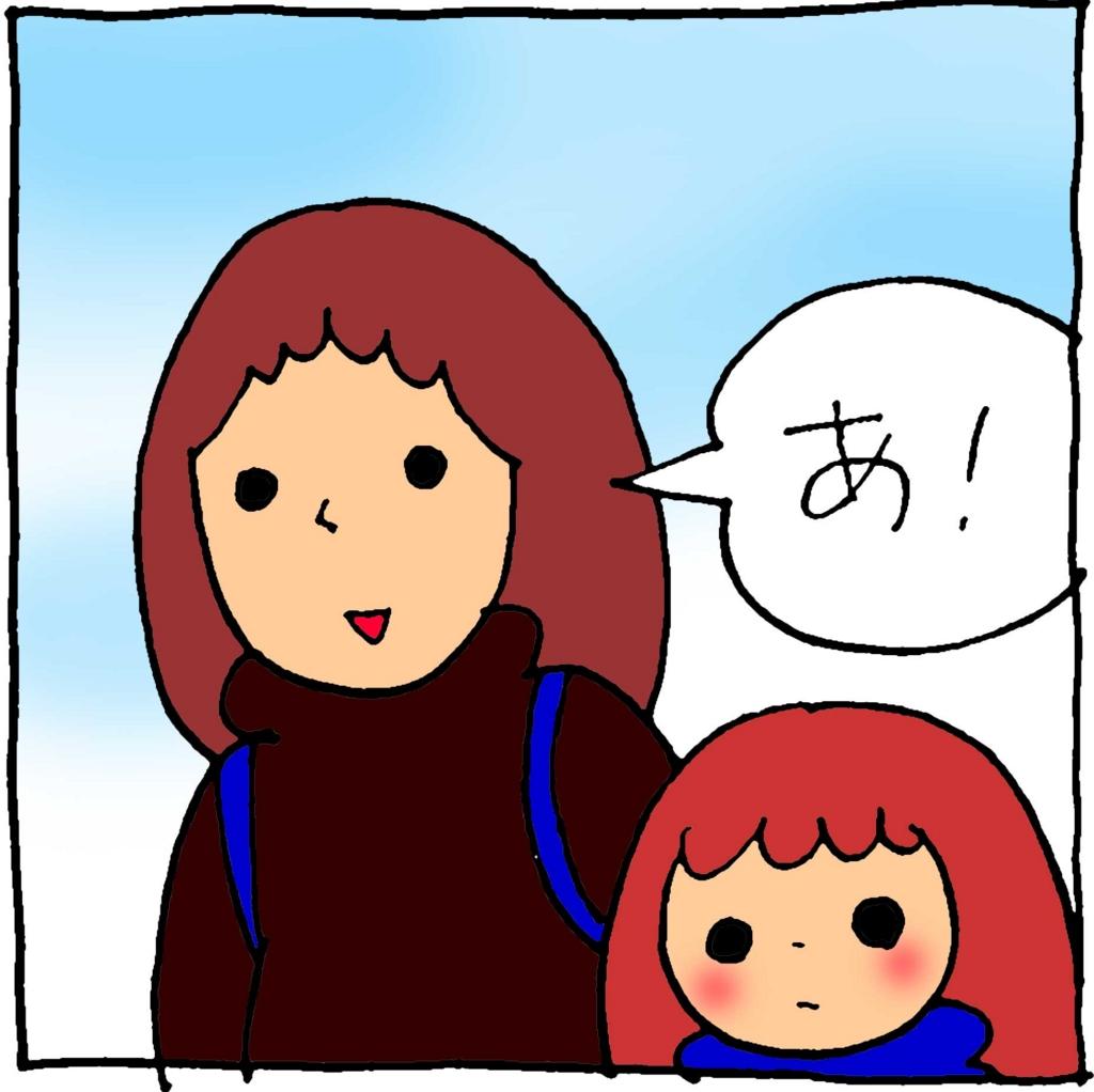 f:id:yasumi-08:20170213162904j:plain