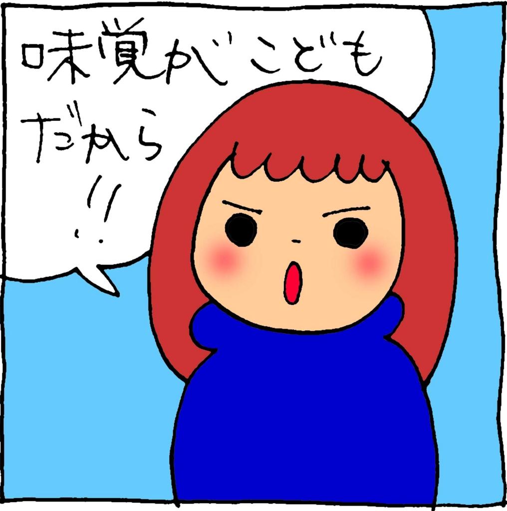 f:id:yasumi-08:20170213163039j:plain