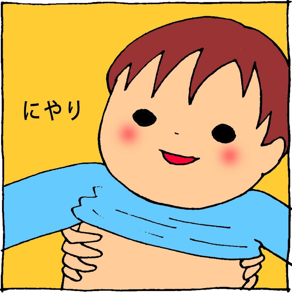 f:id:yasumi-08:20170213172701j:plain