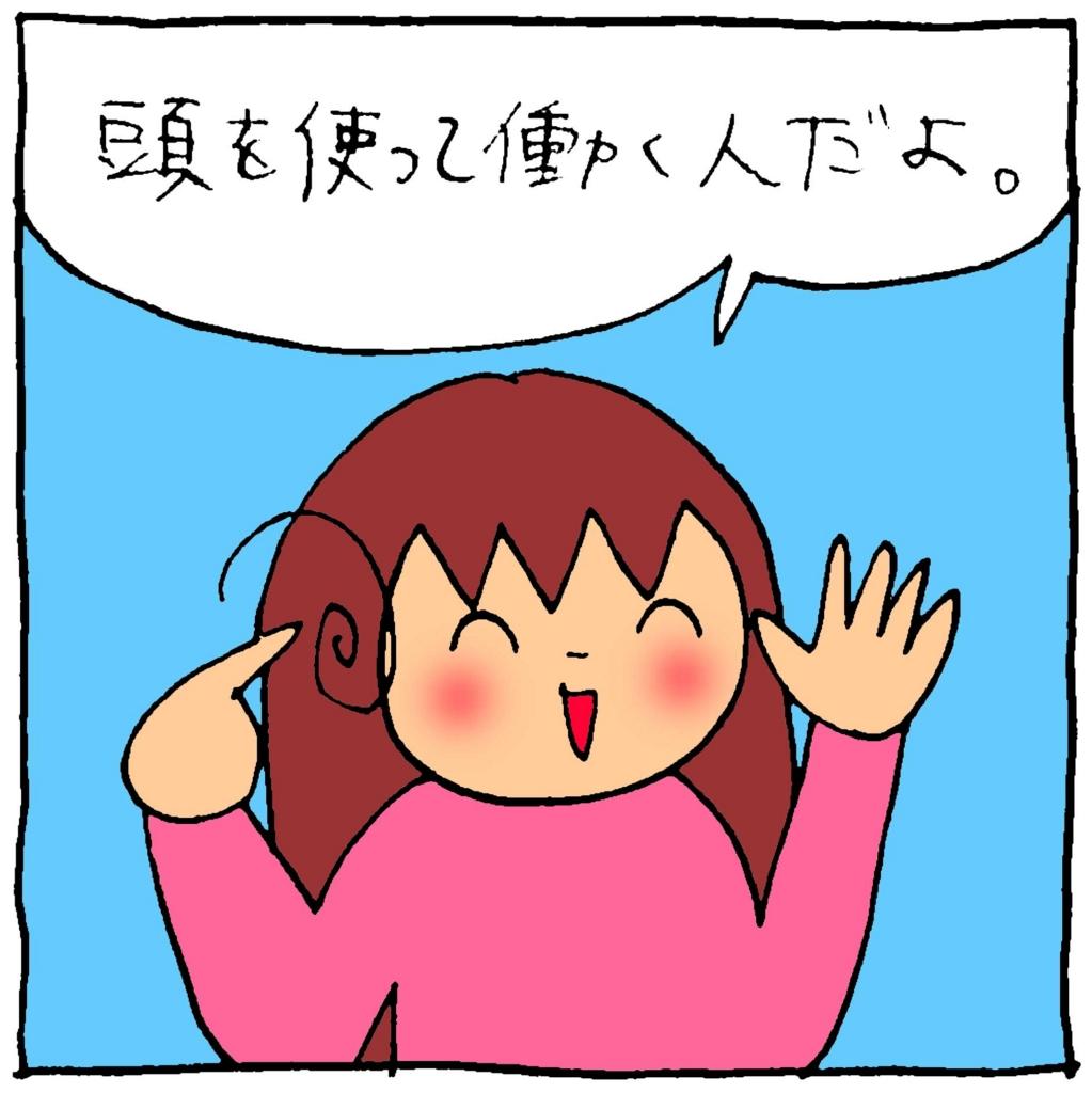 f:id:yasumi-08:20170303091226j:plain