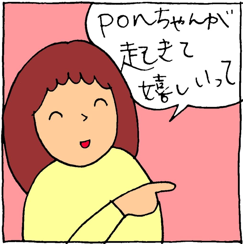 f:id:yasumi-08:20170310210354j:plain