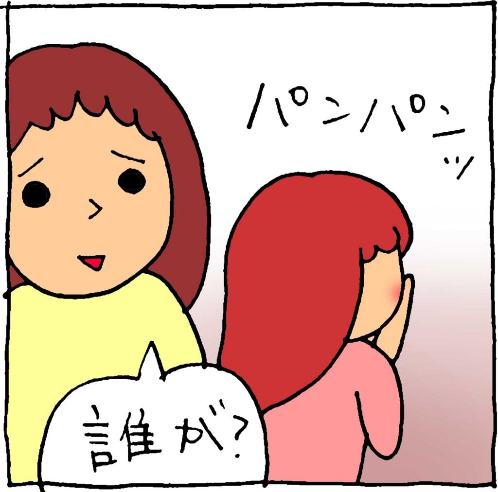 f:id:yasumi-08:20170310211227j:plain