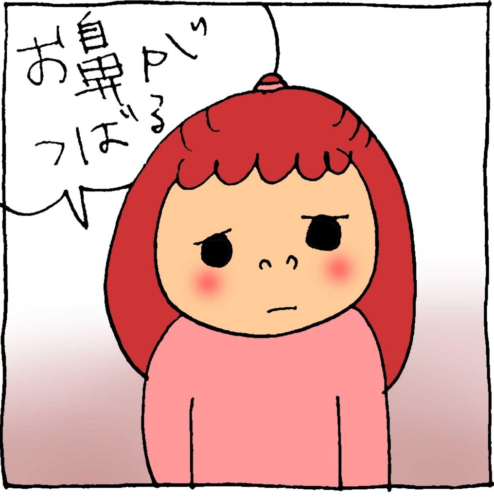 f:id:yasumi-08:20170315145540j:plain