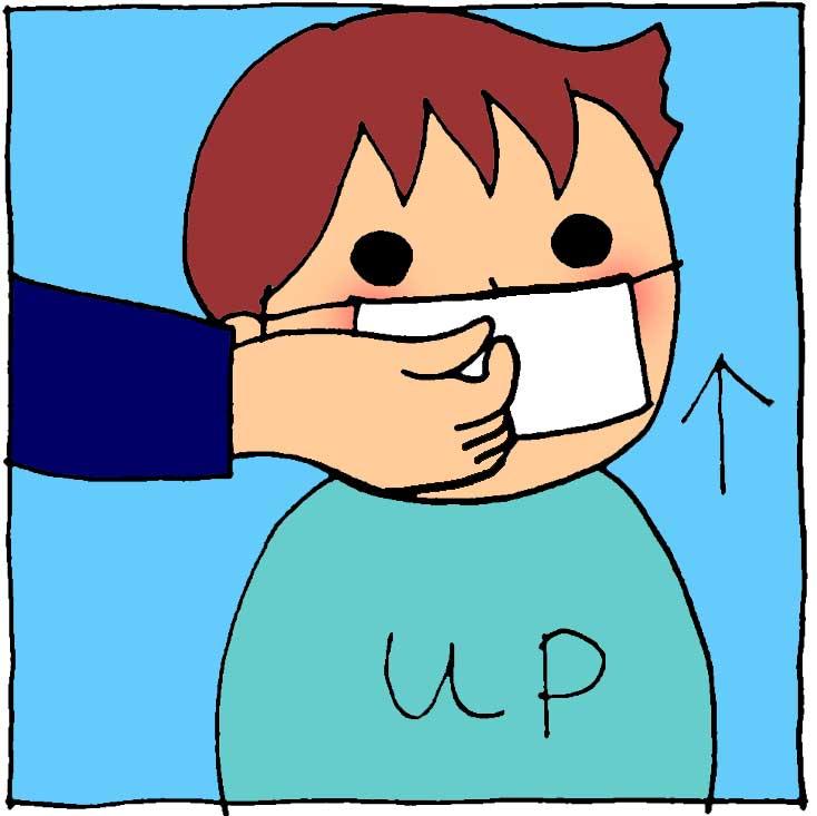 f:id:yasumi-08:20170331095801j:plain