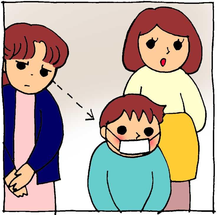 f:id:yasumi-08:20170331100018j:plain