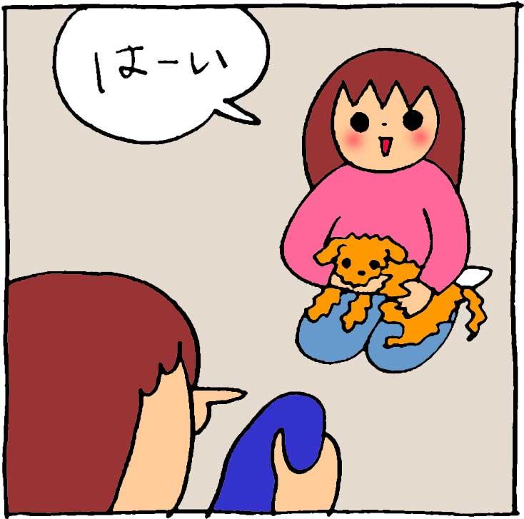 f:id:yasumi-08:20170418094519j:plain