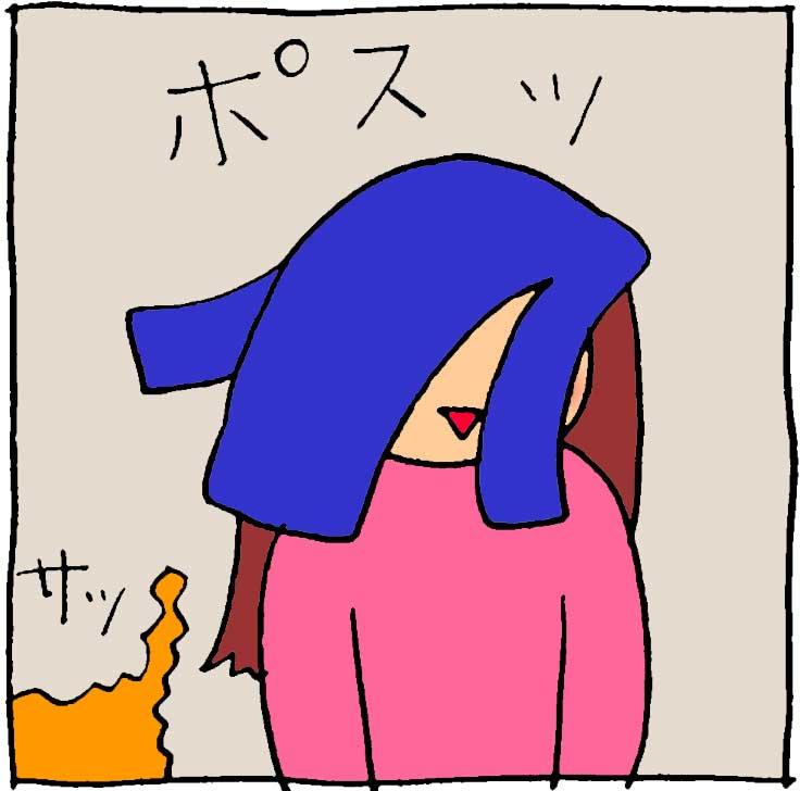 f:id:yasumi-08:20170418094736j:plain