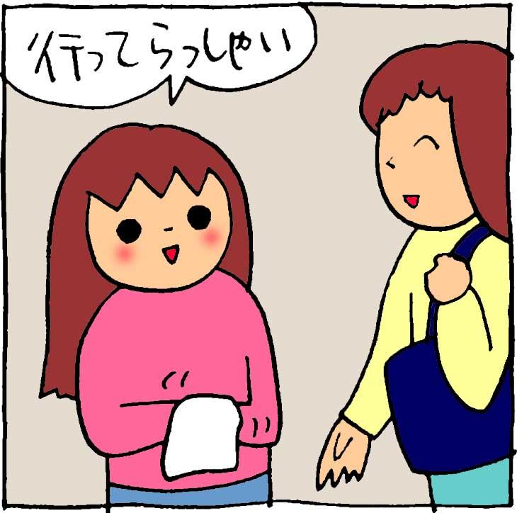 f:id:yasumi-08:20170418095154j:plain