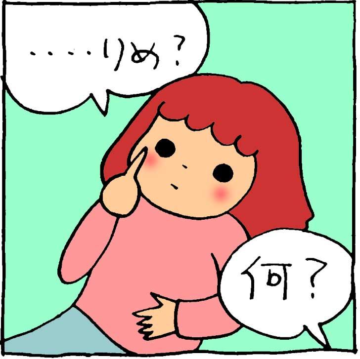 f:id:yasumi-08:20170418095620j:plain