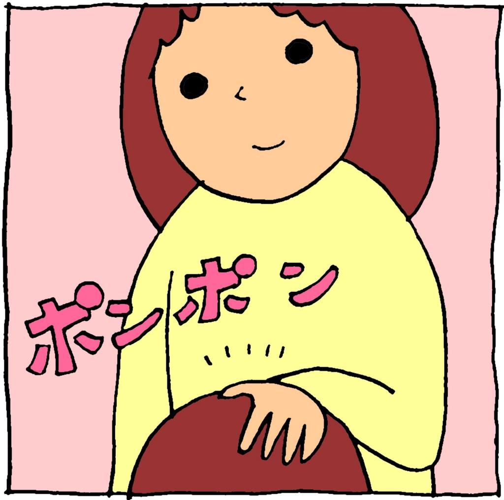f:id:yasumi-08:20170422212540j:plain