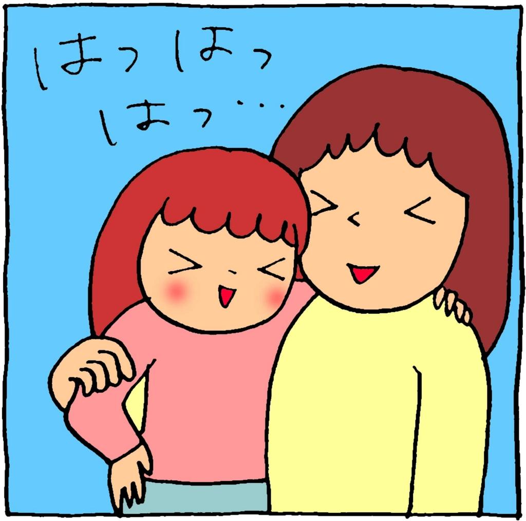 f:id:yasumi-08:20170505105952j:plain