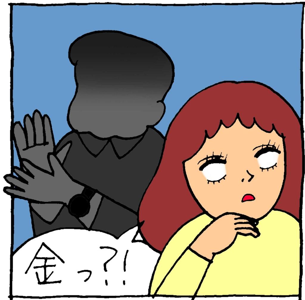 f:id:yasumi-08:20170505110730j:plain