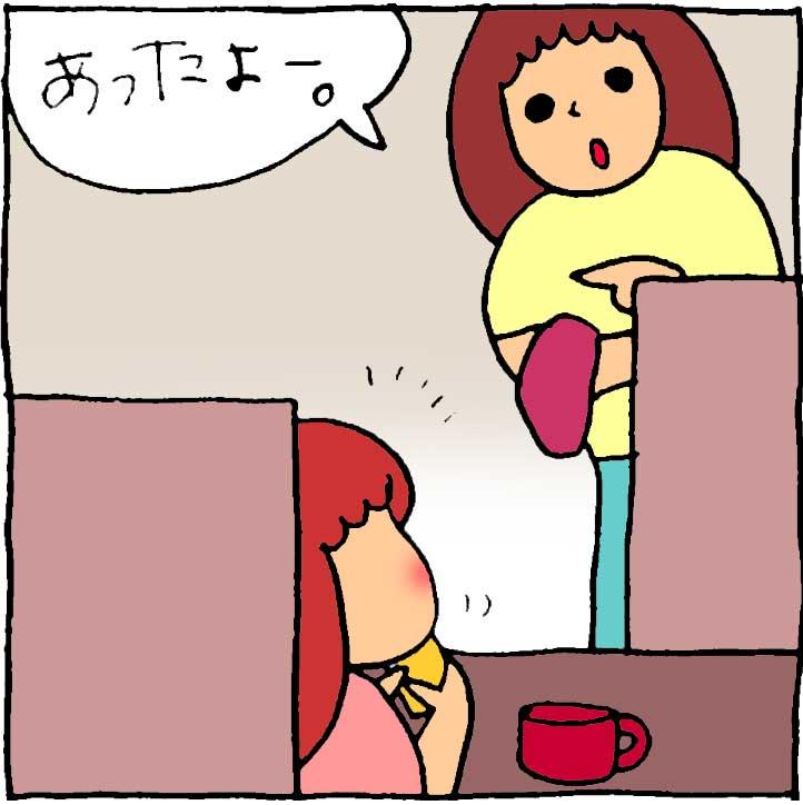f:id:yasumi-08:20170507190013j:plain