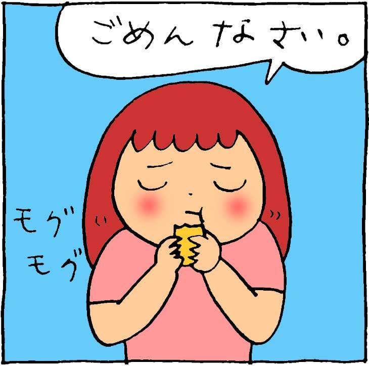 f:id:yasumi-08:20170507190038j:plain
