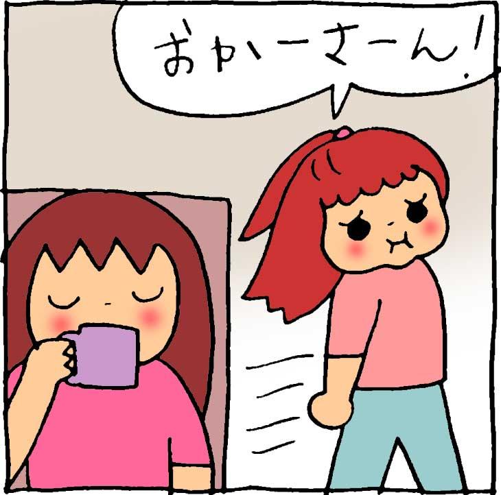 f:id:yasumi-08:20170507190525j:plain