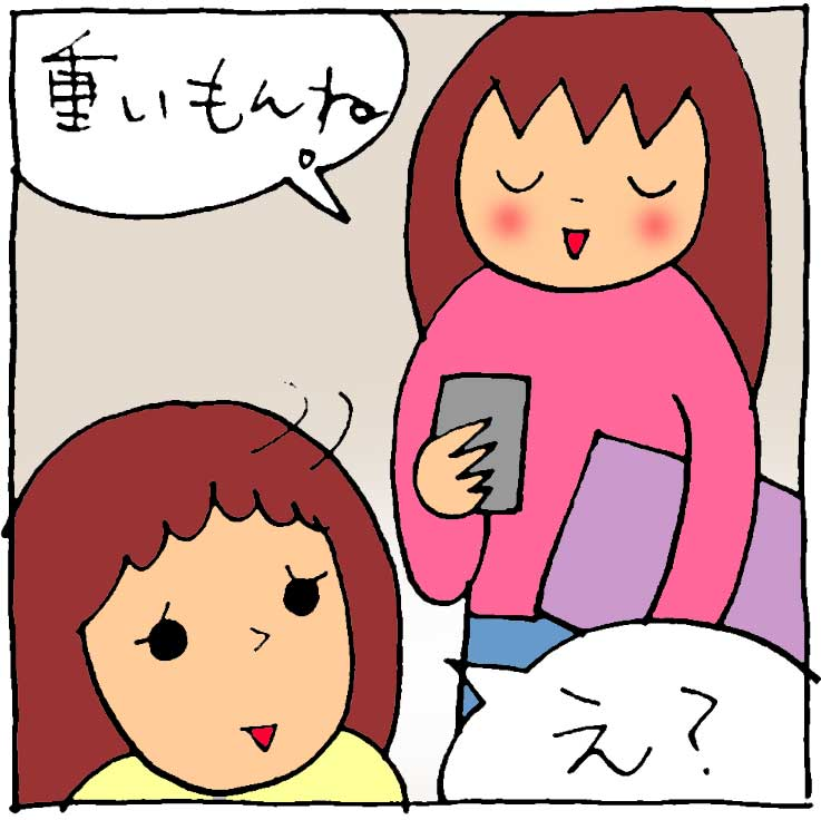 f:id:yasumi-08:20170512114243j:plain