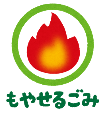 f:id:yasumi-08:20170526093848p:plain