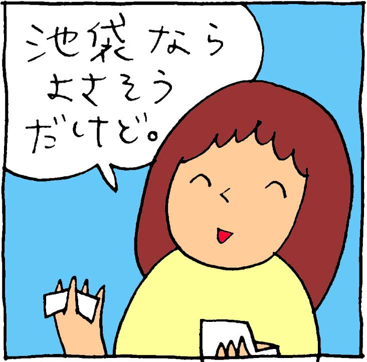 f:id:yasumi-08:20170531160048j:plain