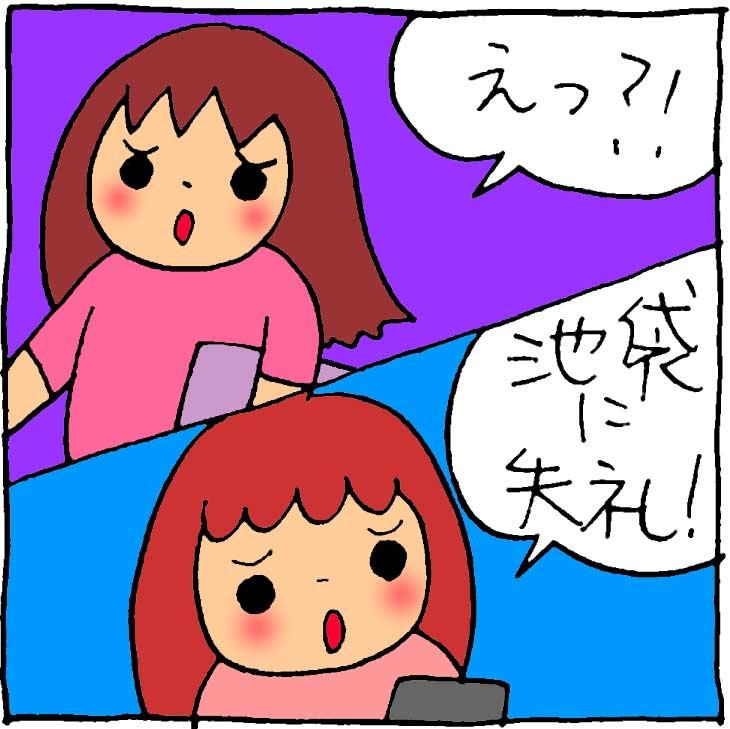 f:id:yasumi-08:20170531160121j:plain