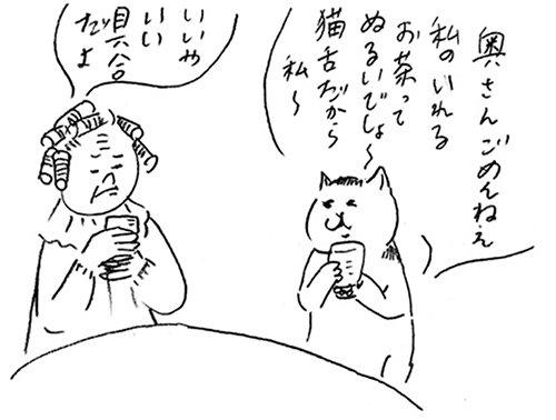 f:id:yasumi-08:20170531160253j:plain