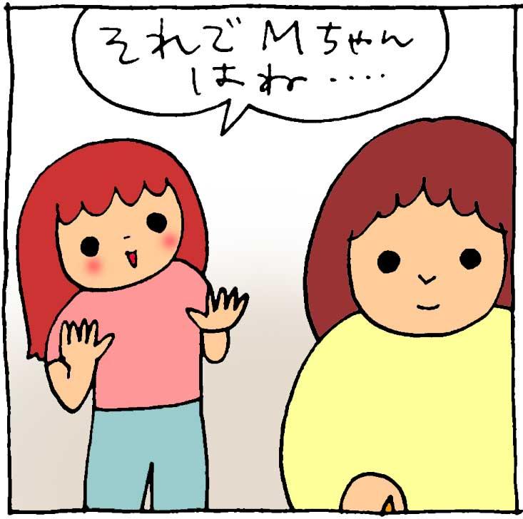f:id:yasumi-08:20170531221131j:plain