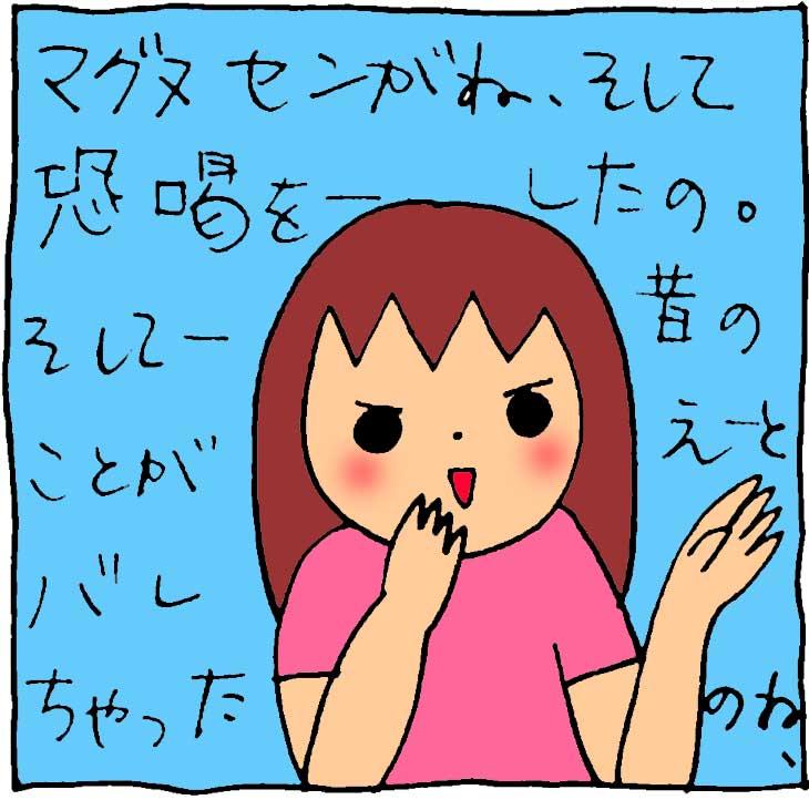 f:id:yasumi-08:20170531223011j:plain