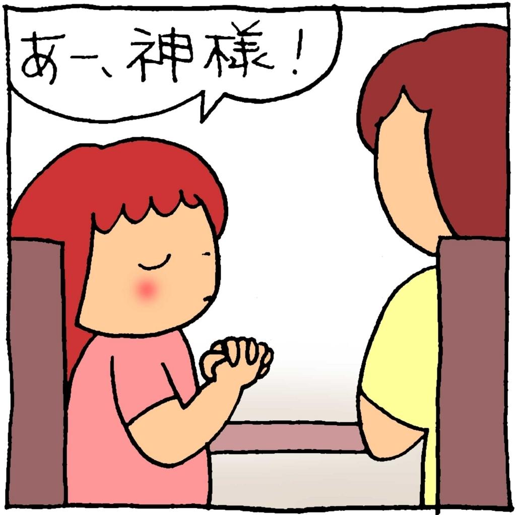 f:id:yasumi-08:20170616112907j:plain