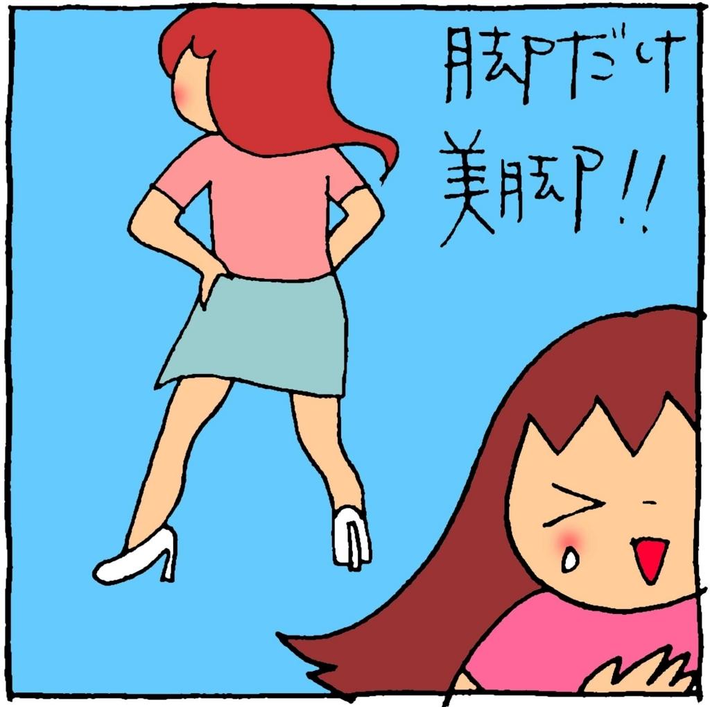 f:id:yasumi-08:20170616113014j:plain